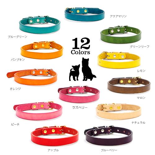 12色レザーチョーカーカラーバリエーション