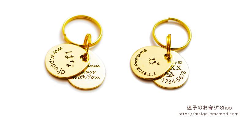 人気の迷子サポート付き真鍮迷子札。卵型モチーフEgg迷子札。お誕生日やペットのメッセージ刻印ができます。
