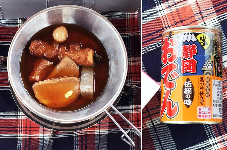 賞味期限が長い静岡おでん。非常食にもキャンプ飯にも時短調理に活用できる缶詰。