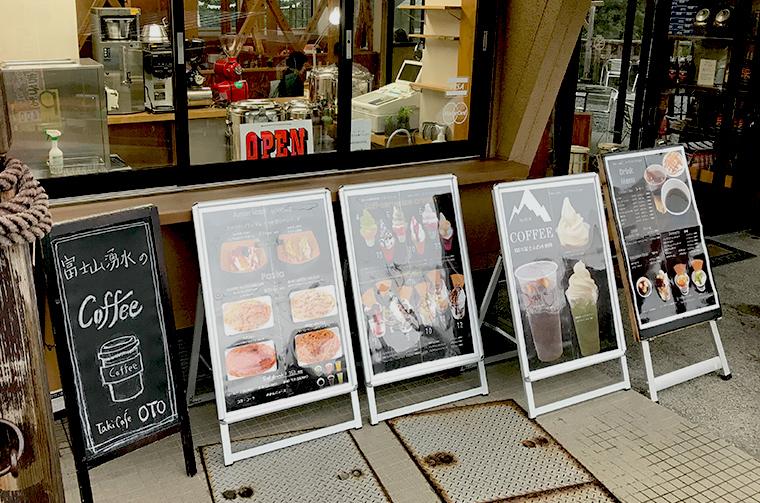 Taki Cafe OTOさんのメニュー。ドライブのお伴にテイクアウトもいいかも!