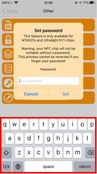 NFC迷子札の使い方 iPhone版 パスワード保護