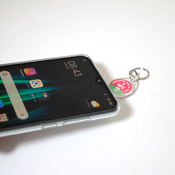 NFC迷子札の使い方 Android版 読み取り