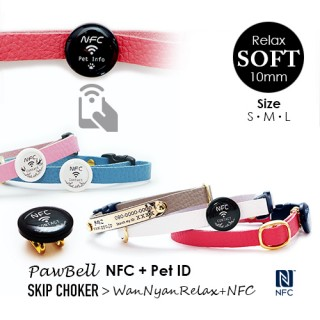 PawBell NFC Skipチョーカー WanNyan Relax