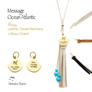 4Wayレザータッセルネックレス Message Ocean